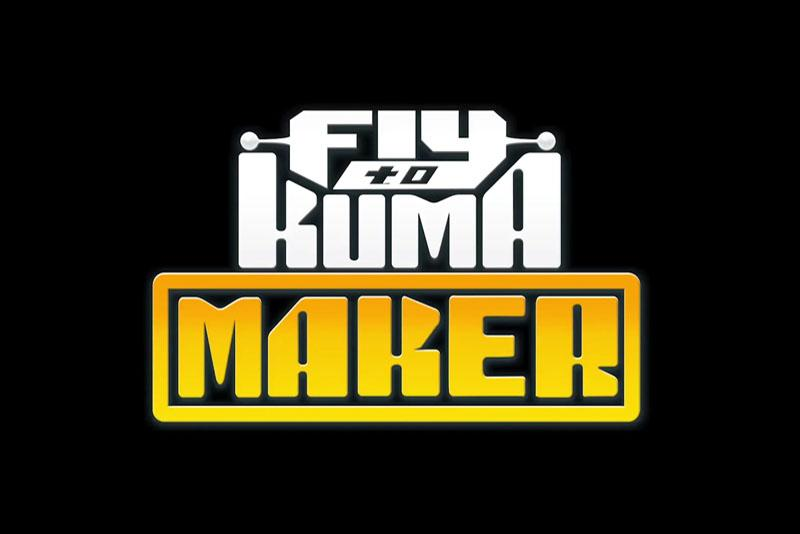 VR 「Fly to KUMA MAKER」Trailer